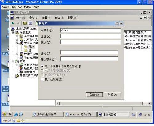 创建用户4.jpg