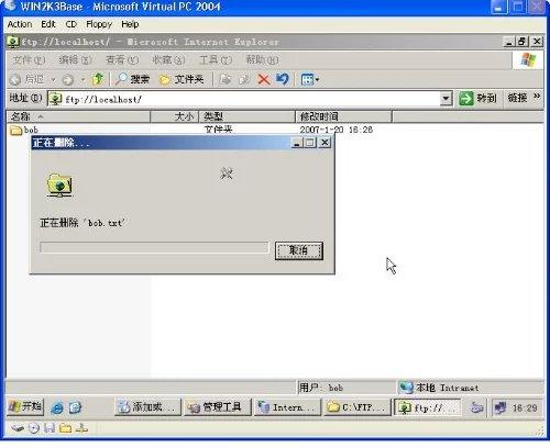 FTP用户权限设置13.jpg