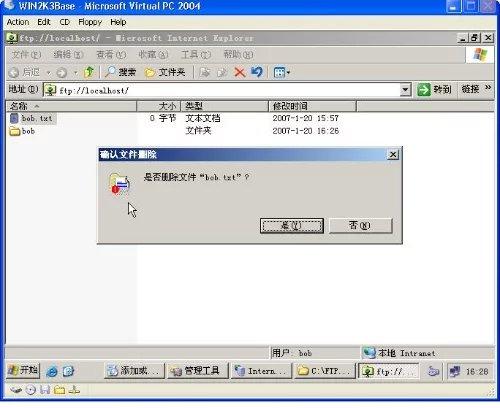 FTP用户权限设置12.jpg