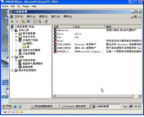 创建用户2.jpg