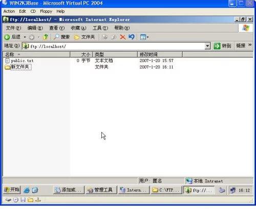 FTP用户隔离测试.jpg