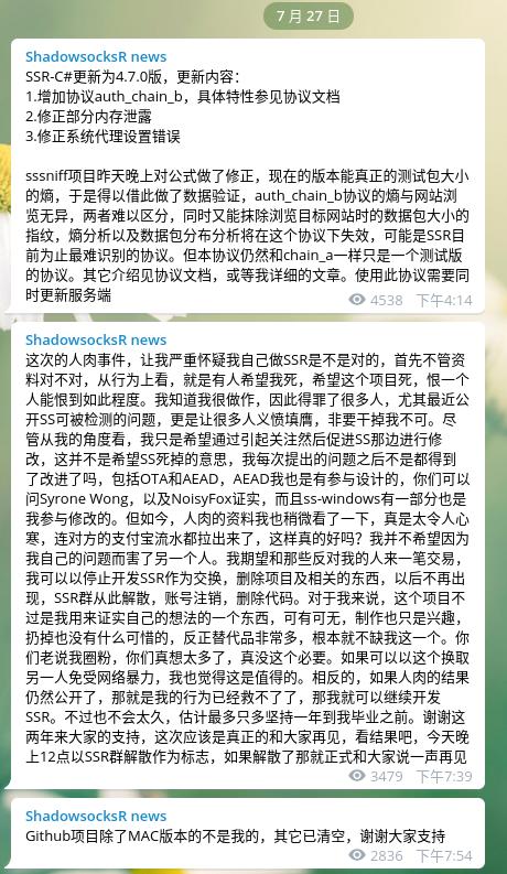 SSR NEWS.jpg